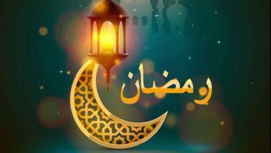 Photo of الصبر على الطاعة في رمضان مع بشير سليمان : المحاضر الجامعي والداعية الإسلامي