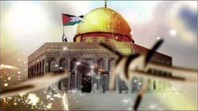 Photo of فلسطين تجمعنا مسابقة ثقافية في ذكرى النكبة 72